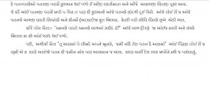 Kutchi_Article_15082012_3